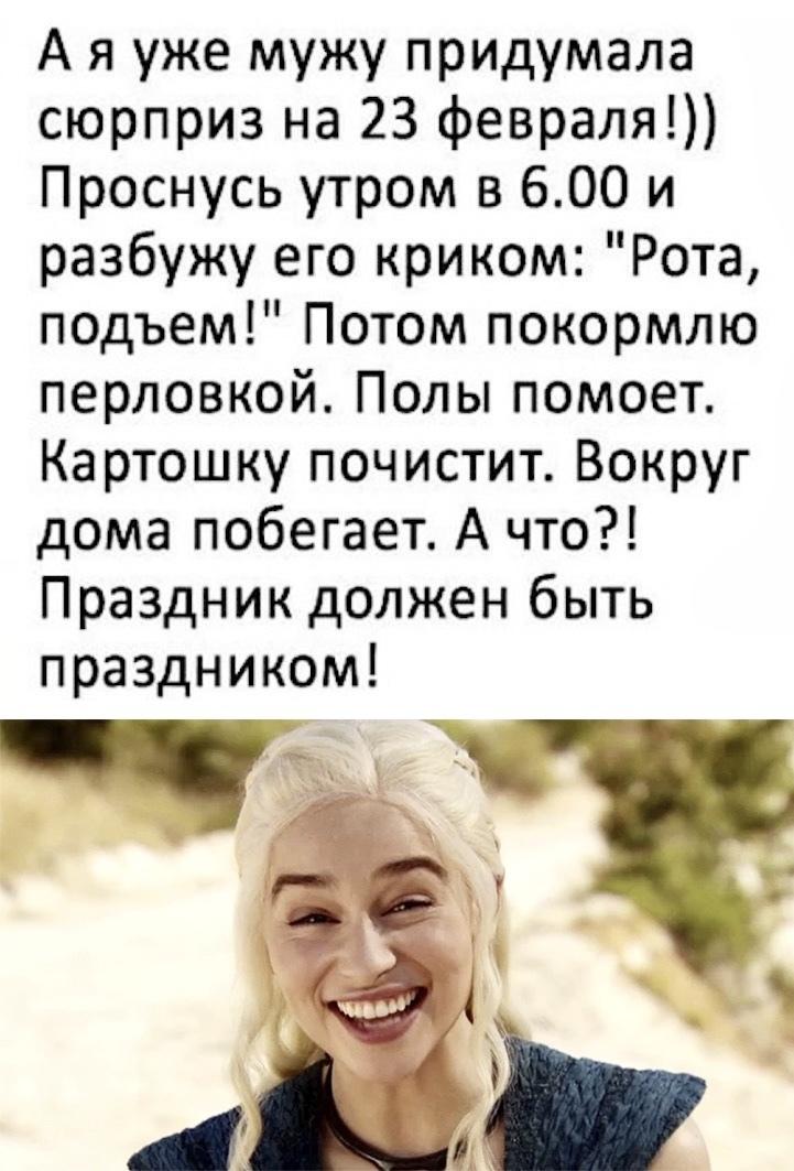 https://cruzworlds.ru/fans/img/user_pics/6482_20200220170917.jpg